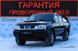 Ярославль NP300 2012