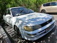 Видное Corolla 1994