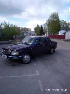 Змеиногорск 3110 Волга 2001