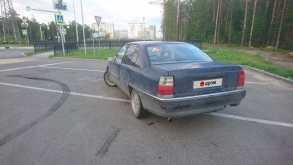 Сургут Omega 1992