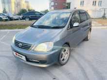 Новосибирск Nadia 2002