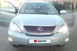 Киров RX330 2005