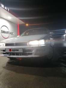 Новосибирск Sprinter 1994