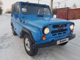 Белово 469 1993