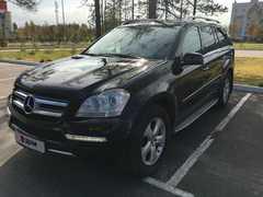 Муравленко GL-Class 2010