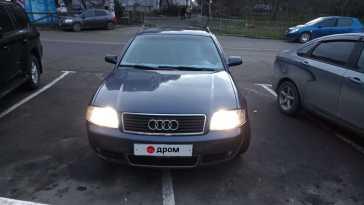 Симферополь A6 2002