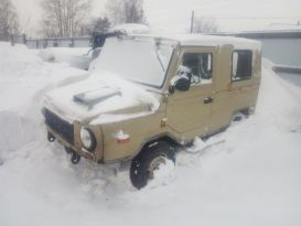 Новосибирск ЛуАЗ-969 1986
