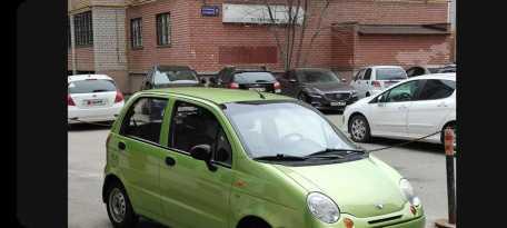 Казань Matiz 2007
