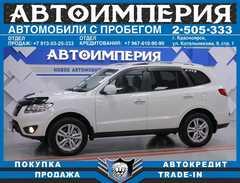 Красноярск Santa Fe 2011