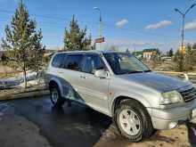 Иркутск Grand Escudo 2003