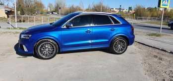 Сургут RS Q3 2014