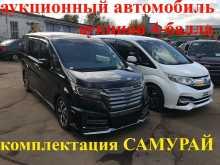 Москва Stepwgn 2017