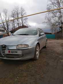 Черепаново 147 2001