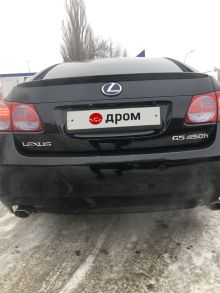 Тольятти GS450h 2010