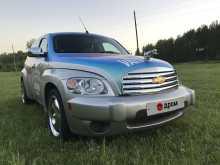 Красноярск HHR 2007