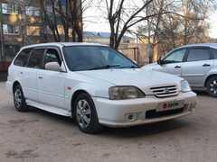 Ленинск-Кузнецкий Honda Orthia 1999