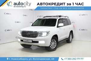 Новосибирск Land Cruiser 2008