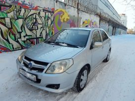 Екатеринбург MK 2013