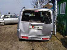 Болотное Mobilio Spike 2003