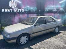 Ярославль 405 1988