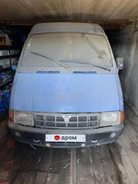 Нижневартовск 2217 1996