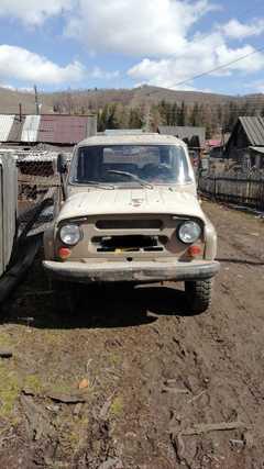 Сарыг-Сеп 469 1982