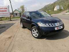Горно-Алтайск Nissan Murano 2004