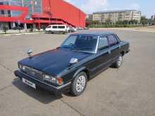 Улан-Удэ Mark II 1981
