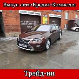 Новокузнецк ES250 2016
