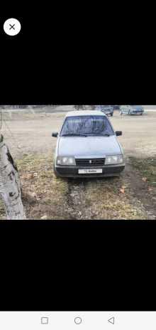 Курганинск 2109 1995
