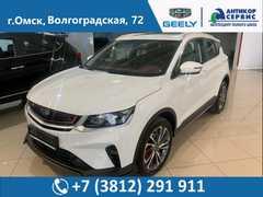 Омск Coolray SX11 2021
