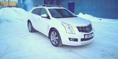 Нижневартовск SRX 2011