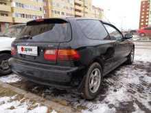 Тюмень Civic 1994
