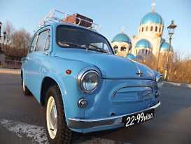 Москва Запорожец 1969
