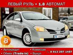 Новокузнецк Primera 2005