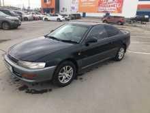 Новосибирск Corolla Levin 1993