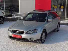 Брянск Subaru Legacy 2004