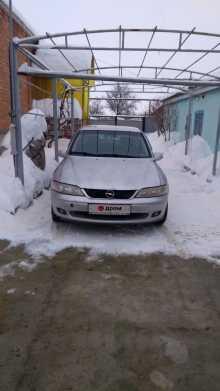 Белореченск Vectra 2000