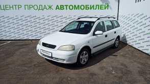 Великие Луки Astra 2001