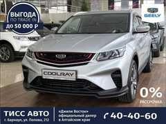 Барнаул Coolray SX11 2021