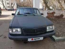 3110 Волга 2000