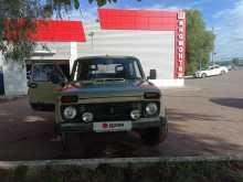 Саранск 4x4 2121 Нива 1985