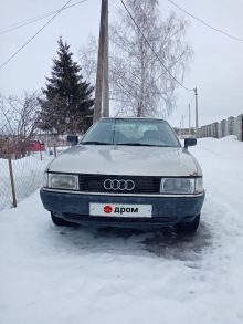 Рязань 80 1989