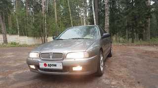 Красноармейск 600 1994