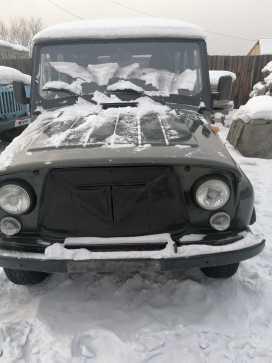 Кызыл 3151 2010