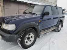 Новокузнецк Land Cruiser 1992