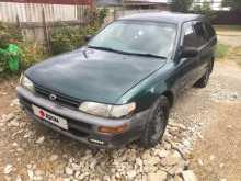 Васюринская Corolla 2001