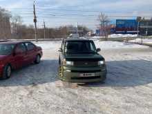 Челябинск xB 2003