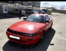 Тюмень Celica 1991