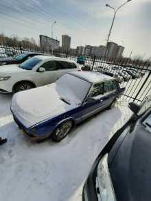 Екатеринбург 5-Series 1985